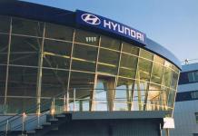 Автосалон «HYUNDAI»